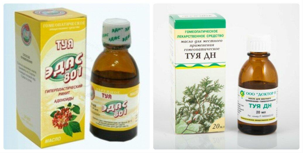 масло туи разных производителей