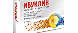 Жаропонижающие препараты и средства: перечень и описание с рекомендациями для взрослых при высокой температуре
