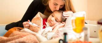 Особенности лечения скарлатины у ребенка: признаки и симптомы, формы, лечение